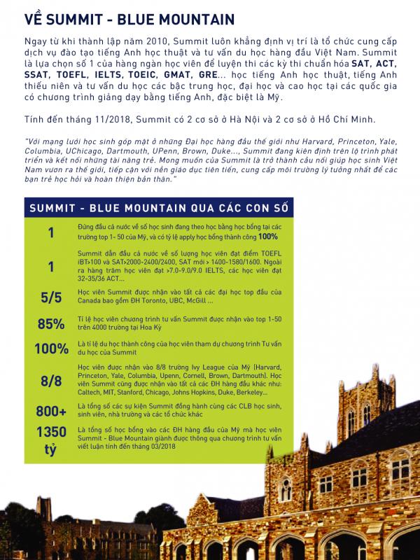 HOF HCM brochure edited-02